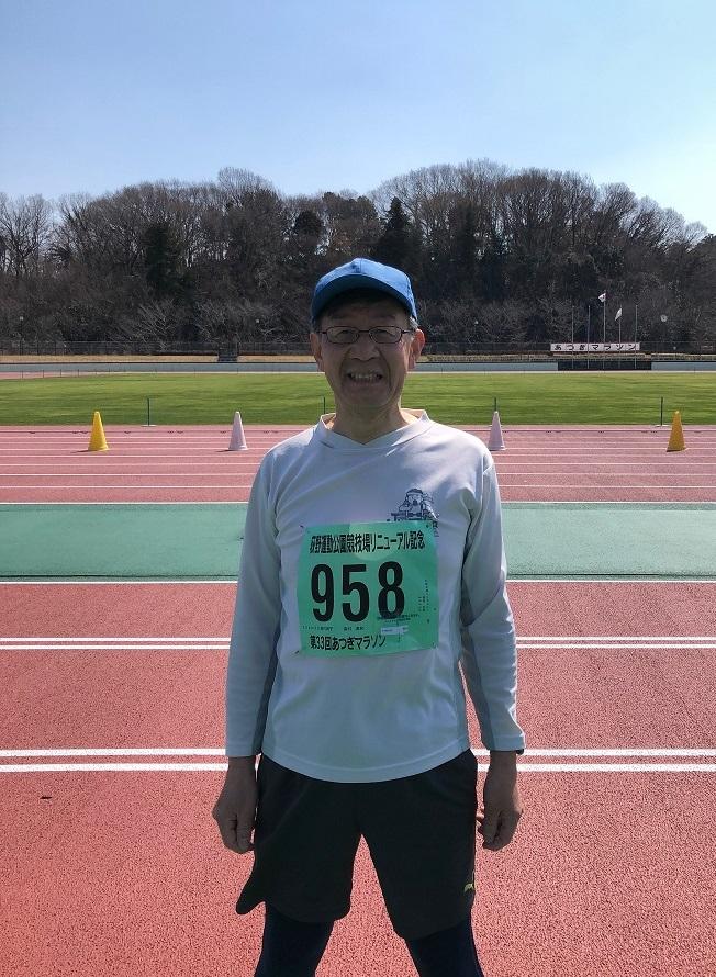厚木マラソン2019の記念写真