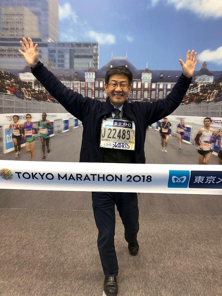 東京マラソンのイメージ写真(合成写真)