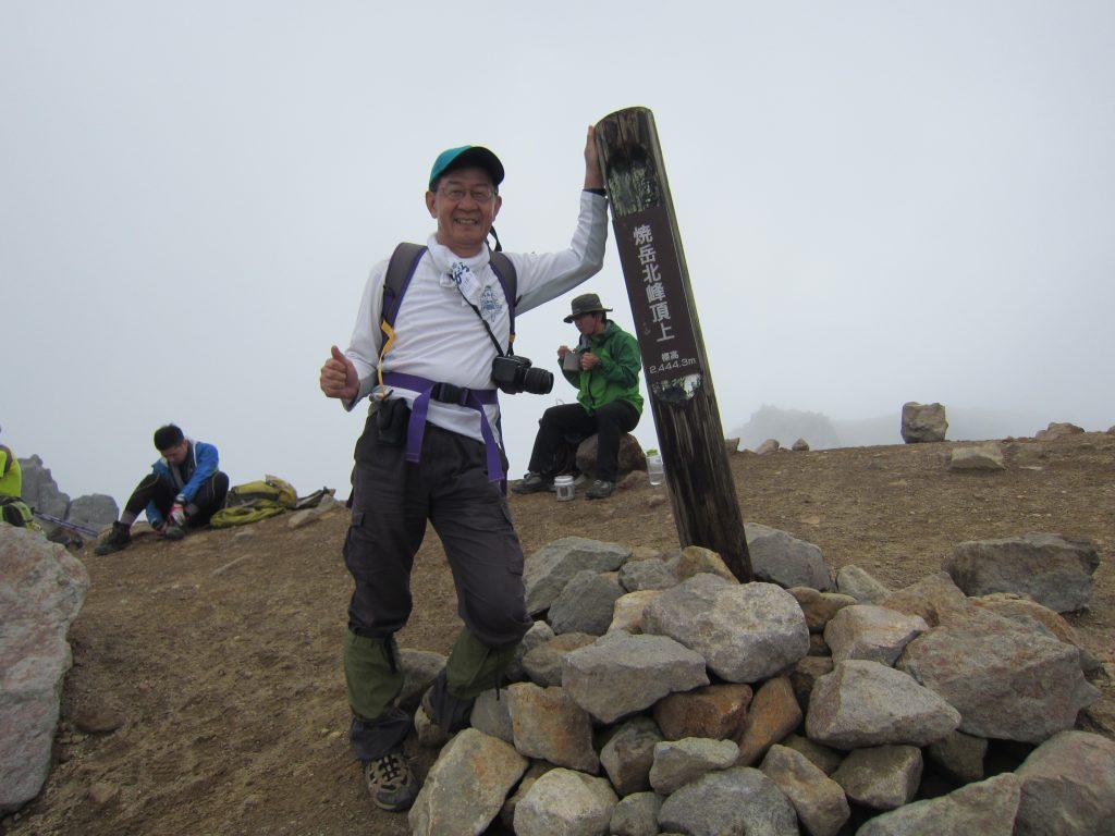 日本百名山の焼岳登頂の写真